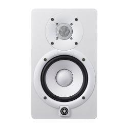 Yamaha HS5 70W White loudspeaker